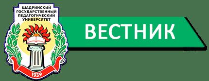logo_shgpu